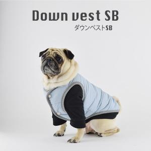 ダウンベストSB / 犬 服 犬の服 ドッグウェア 洋服 おしゃれ シンプル 冬 防寒 best-friends