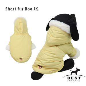ショートファーもこもこジャケット     犬 服 犬の服 ドッグウェア アウター ジャンパー 秋 冬 防寒 ボア ブルゾン best-friends