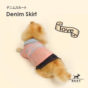 デニム スカート   犬 服 犬の服 ドッグウェア デニム スカート メッシュ サスペンダー|best-friends