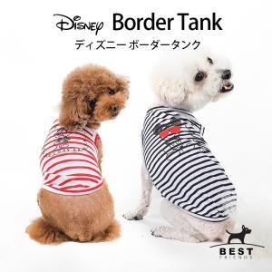 Disney ボーダータンク     犬 服 犬の服 ドッグウェア タンクトップ ノースリーブ ボーダー 夏 綿100% ディズニー|best-friends