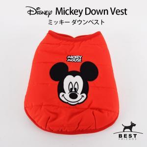 Disney ミッキー ダウンベスト     犬 服 犬の服 ドッグウェア ディズニー 秋冬 アウター  ダウン|best-friends
