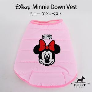 Disney ミニー ダウンベスト     犬 服 犬の服 ドッグウェア ディズニー 秋冬 アウター  ダウン|best-friends