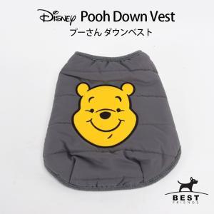 Disney プーさん ダウンベスト     犬 服 犬の服 ドッグウェア ディズニー 秋冬 アウター  ダウン|best-friends