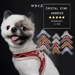FITDOG クリスタルスター ハーネス   Mサイズ  4Color / 小型犬 ハーネス 犬 胴輪 キラキラ|best-friends