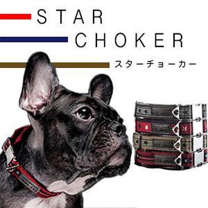 FITDOG スター チョーカー   4Color / 小型犬 中型犬 犬 首輪 調整可能 星 スター かっこいい|best-friends