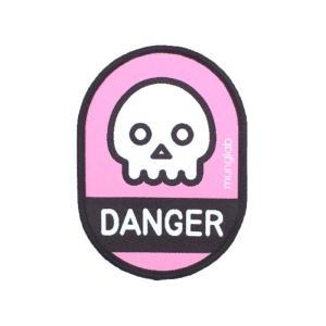 munglab イエローワッペン DANGER 犬 リード バッグ カバンお散歩 お出かけ 安心 安全 アピールマジックテープ 取付簡単かわいい アクセサリー|best-friends