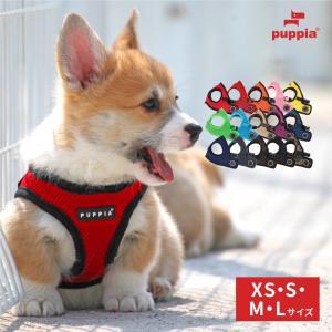 犬 ハーネス PUPPIA パピア ソフトベストハーネス XS,S,M,L LEDプレゼント 小型犬...