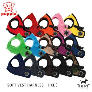 PUPPIA パピア ソフトベストハーネス XLサイズ ハーネス ソフトハーネス メッシュ 通気性 ペット 胴輪 犬 ドッグ|best-friends