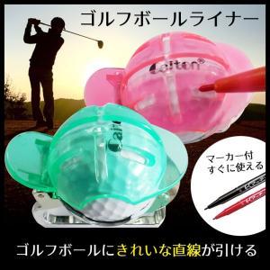 タイトル:ゴルフボールライナー & マーカーセット 商品詳細: ■ゴルフボール用のラインマー...