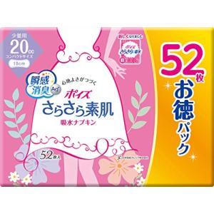 ポイズ さらさら素肌 吸水ナプキン 少量用20cc お徳52枚 (ふとした尿もれケアに)|best-plice-online