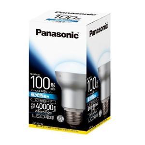 パナソニック LED電球 レフ電球100W相当 密閉形器具対応 E26口金 昼光色相当(9.4W) 一般電球・レフタイプ LDR9DW|best-plice-online