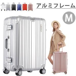 スーツケース アルミフレーム キャリーバッグ Mサイズ 大型 超軽量  ファスナー スーツケースキャリー ハードケース TSA キャリーケース ハンガー 1年保証