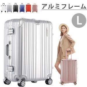スーツケース 大型 Lサイズ アルミフレーム 大容量  キャ...
