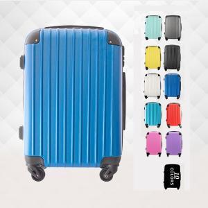 スーツケース キャリーケース キャリーバッグ ...の詳細画像1