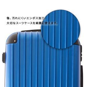 スーツケース 機内持ち込み キャリーバッグ キ...の詳細画像3