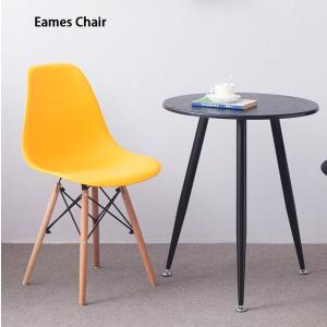 ダイニングチェア イームズチェア オフィスチェア  イームズ 椅子 シェルチェア おしゃれ 北欧  木脚 リプロダクトの写真