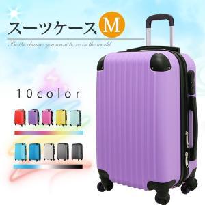 スーツケース キャリーバッグ  中型 m サイズ  超軽量 キャリーケース 4日〜7日用 旅行 カバン 出張 海外の画像