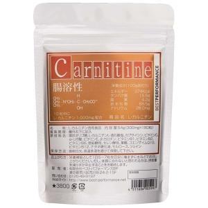 コンディショニングサプリメント L-カルニチン