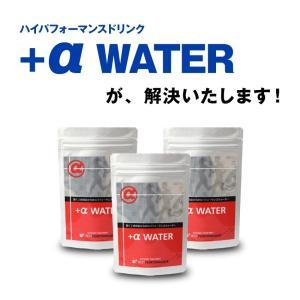 サプリメント飲料 グリセリンローディング L-グルタミン1,000mg配合 アルファウォーター 4袋バリューパック|best-supple|03