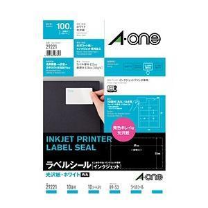 インクジェットプリンタラベル インクジェット光沢紙ラベル A4判10面ラベル名刺10シート