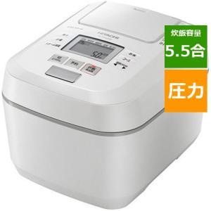 日立 RZ-V100DM W 圧力&スチームIHジャー炊飯器 ふっくら御膳 5.5合炊き パールホワ...
