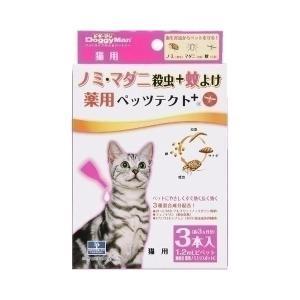 ドギーマンハヤシ 薬用ペッツテクト+ 猫用 3本入 〔ペット用品〕 送料無料|best-value