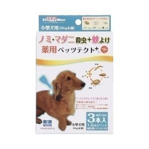 ドギーマンハヤシ 薬用ペッツテクト+ 小型犬用 3本入 〔ペット用品〕 送料無料|best-value