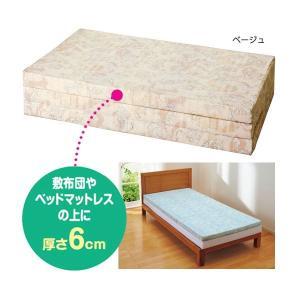 バランスマットレス 〔5: セミダブルサイズ/厚さ約6cm〕 日本製 ベージュ 送料無料|best-value