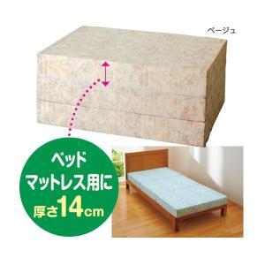 バランスマットレス 〔11: セミダブルサイズ/厚さ約14cm〕 日本製 ベージュ 送料無料|best-value