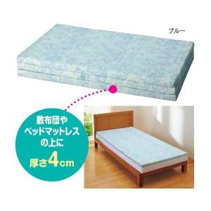 バランスマットレス 〔2: セミダブルサイズ/厚さ約4cm〕 日本製 ブルー(青) 送料無料|best-value