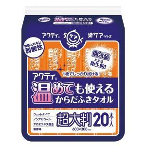 【商品名】 (まとめ)日本製紙クレシア シャンプー・スキンケア アクティ温めても使えるからだふきタオ...