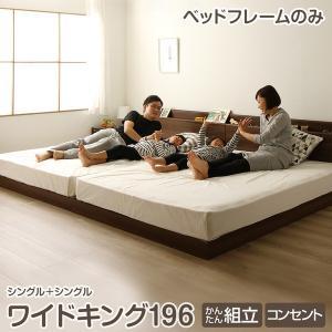 【商品名】 ヘッドボード付き 連結ベッド すのこベッド ワイドキング 幅196cm シングル×シング...