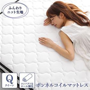 快眠 ボンネルコイルマットレス 寝具 クイーンサイズ 高密度 キルト生地 耐久性 ムレにくい 一年保...