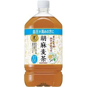 〔ケース販売〕 SUNTORY(サントリー) 胡麻麦茶1.0...