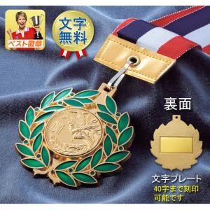 メダル【文字彫刻無料】勲章メダルNo2 ●径65mm best