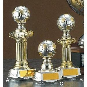 サッカー【文字彫刻無料】トロフィー重厚なサッカートロフィー B379-Cサイズ●H205mm|best