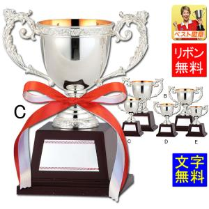 優勝カップ【文字彫刻無料】お得な金属製優勝カップ GA220-Cサイズ●高さ180mm|best