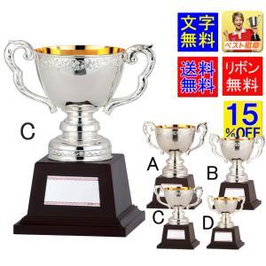 優勝カップ【文字彫刻無料】特価 シルバー優勝カップ GA211-Cサイズ●高さ165mm|best