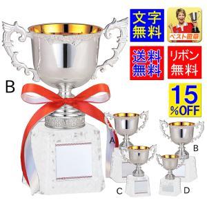 優勝カップ ガラス台【文字彫刻無料】強厚ガラス台の重厚感が人気!GA226-Bサイズ●高さ205mm|best