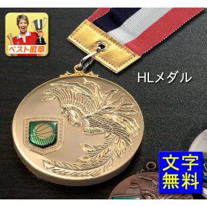 メダル【文字無料】選べる76種目人気メダル●80mm径(写真下の大きいメダル) best