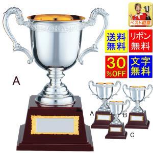 人気【優勝カップ】【30%OFF】【送料無料・文字無料】「BIGで激安」真鍮製で重さ1.45kg Aサイズ●高さ340mm(M-JC1239-A)|best