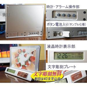 卒業記念品 名入れ 文字無料 時計 フォトフレ...の詳細画像2