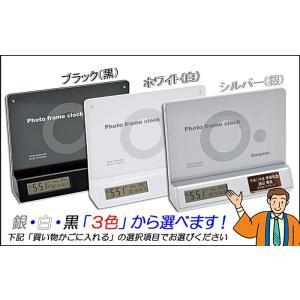 卒業記念品 名入れ 文字無料 時計 フォトフレ...の詳細画像3