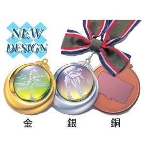 メダル【文字彫刻無料】高級デザインメダル(折りたたみケース入)●径75mm best