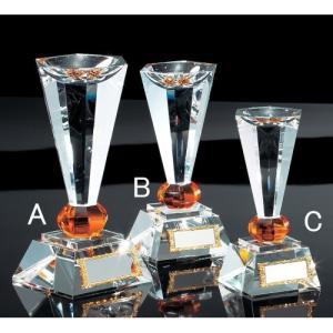 優勝カップ・クリスタルガラス【送料無料&文字無料】高貴なクリスタルガラスカップ Bサイズ ●高さ170mm best