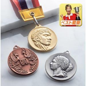 ●メダル【文字彫刻無料】ロングラン商品のメダル ●40mm径(トロフィー/トロフィ/優勝カップ/優勝カップ販売/メダル/楽天/通販)|best