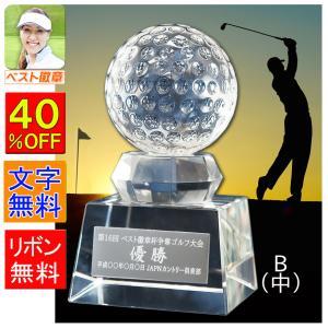 ゴルフ トロフィー S-SB-1B(中)クリスタルガラス★★|best