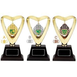 トロフィー【文字彫刻無料】金属製メダルトロフィー W-VL4558●高さ195mm|best