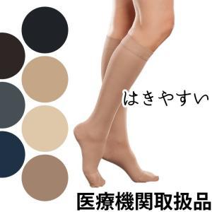 医療用弾性ストッキング 女性用 ハイソックス セラファーム 履きやすい 15-20  医療用 弾性ス...