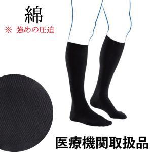 弾性ストッキング 医療用 着圧ソックス 男性用 大きいサイズ 加圧ソックス  医療用弾性ストッキング 靴下 むくみ防止 下肢静脈瘤 FAST 20-36|bestaid